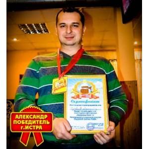 ФОТООТЧЕТ С ЗАПРАВКИ FEST